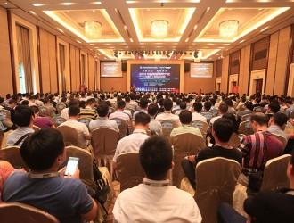 2018中国智慧会议产业(夏季)高峰论坛在深圳隆重召开