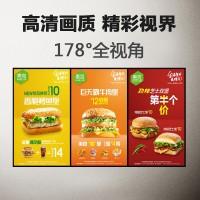 32/43/49/55英寸电子餐牌壁挂广告机菜单视频播放器多媒体一体机