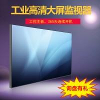 32/43/49/55英寸安防监视器高清显示可分屏液晶视频画面播放器