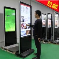 42寸立式单机版广告机液晶落地式电子显示屏触摸网络一体机播放器