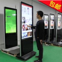 42寸立式网络版广告机液晶落地式电子显示屏触摸网络一体机播放器