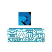 深圳容大彩晶科技有限公司